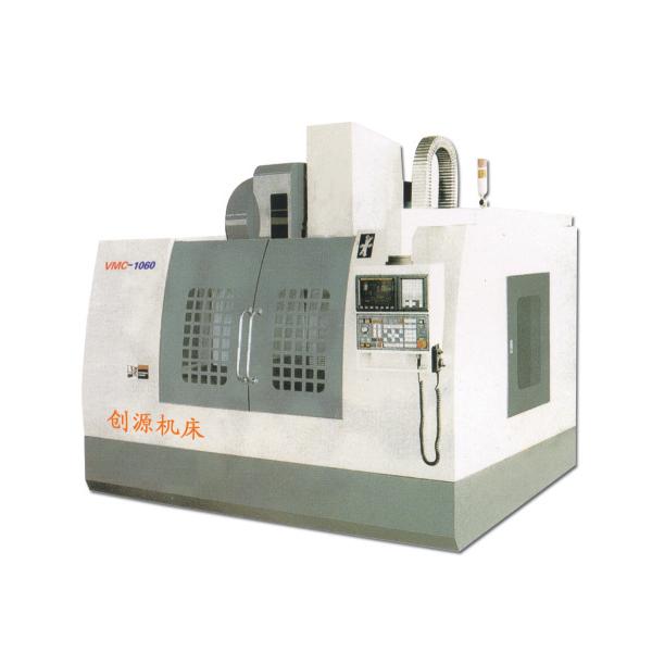VMC1060立式加工中心