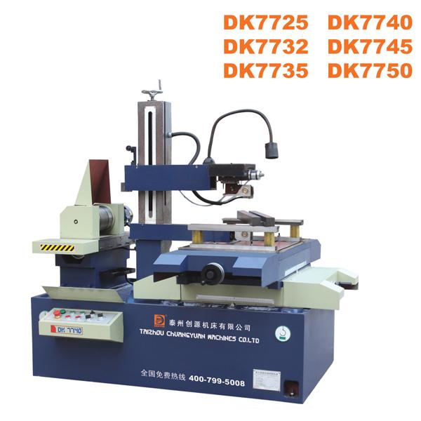 DK77系列線切割數控機床