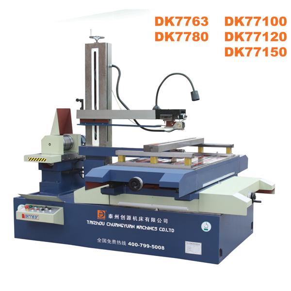DK77系列线切割数控机床